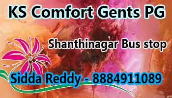paying guest in bangalore, pg in wilson garden, pg in shanthinagar, best male pg in bangalore