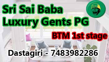paying guest in bangalore, pg in btmlayout bangalore, pg accomodation in btm layout bangalore, pg near Gangotri circle bangalore